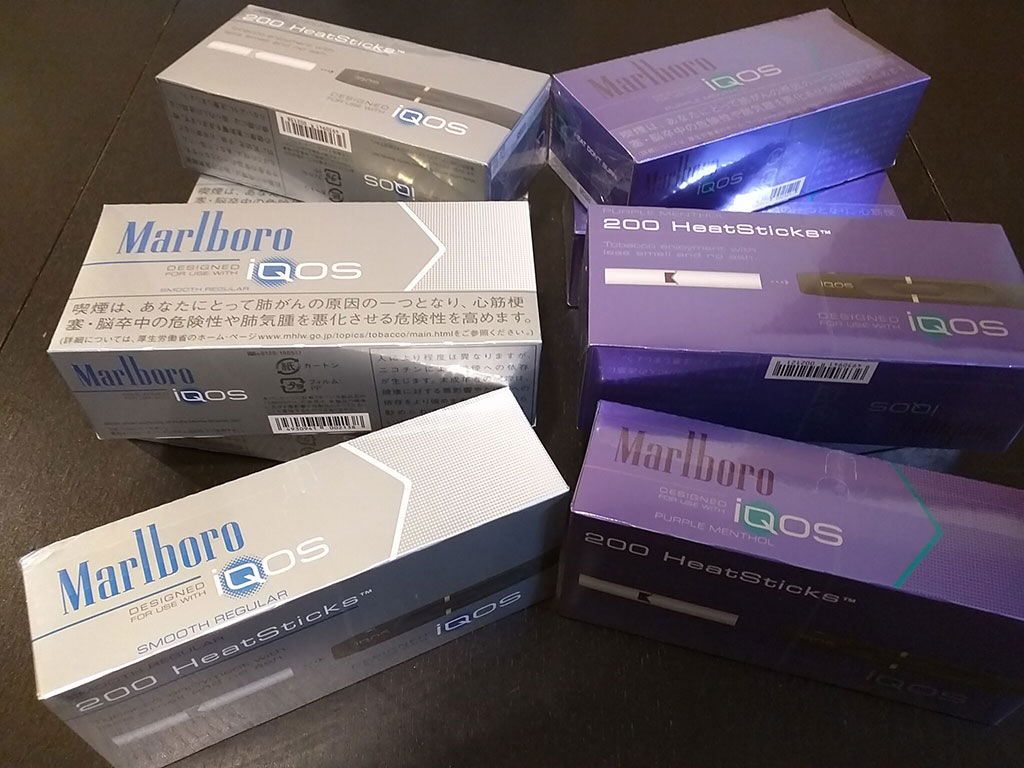 New flavor heatsticks, smooth regular, purple menthol iqos